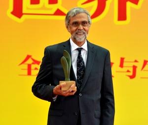 Prof. R. Paul Singh